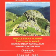 Stara_planina_part2ENG