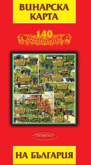 Bulgaria wine map