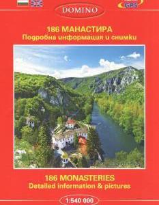 Manstiri putna karta Bulgaria_1